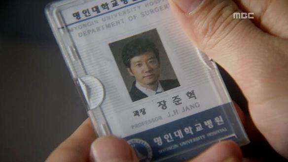 '부디 잘 거둬주시길 바랍니다'…마지막까지 의사 장준혁(김명민)으로써 마감한 그의 삶