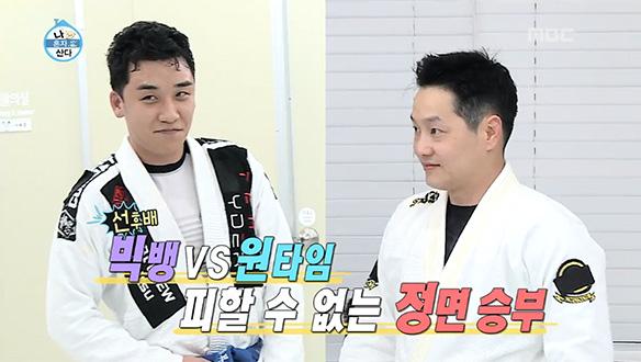 '빅뱅' 승리 vs '원타임' 오진환, 불꽃 튀는 주짓수 대결의 승자는 누구?! [236회]