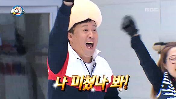 정준하, 더블 테이크 아웃 성공!…홀대받던 깍두기의 대 반전 드라마 [561회]