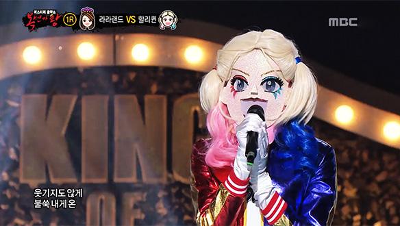 노래하는 상암동 엠마 스톤 라라랜드 vs 한 뚝배기 하실래예 로버트 할리퀸 < Sweety >