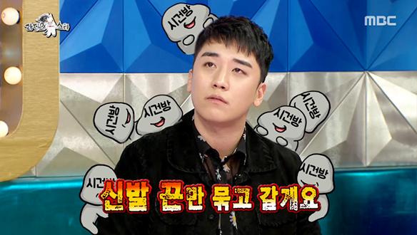 방송 13년 차 대 선배 승리의 피가 되고 살이 되는 가르침, 무려 MBC의 전설로 남은 시건방?!