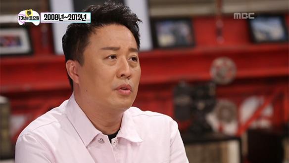 """'레슬링 특집'의 에이스 정준하, """"인정받기 위해 열심히 했다"""""""