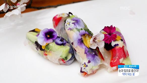 눈과 입으로 즐긴다~! 약이 되는 꽃 [2974회]