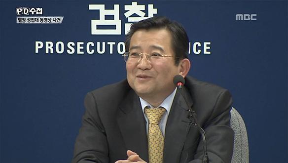 소문의 시작, '검찰 최고 간부급 검사의 성관계 동영상' [1151회]