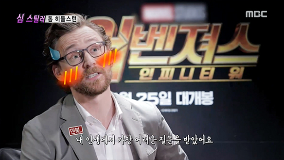 우주 최강 히들이♡가 말하는 매력 3가지!
