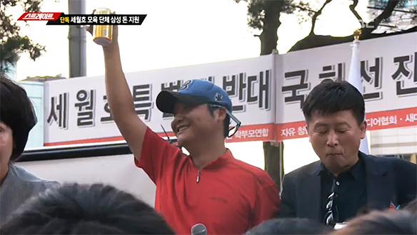 [8회 2018-04-22] 단독, 폭식 투쟁의 배후를 밝힌다 - 1