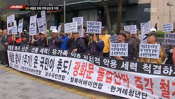 [8회 2018-04-22] 단독, 폭식 투쟁의 배후를 밝힌다 - 2