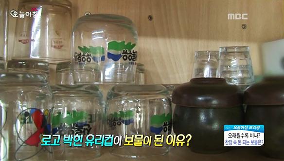 찬장 속 오래 묵은 컵, 이제는 부르는 게 값?! [2979회]