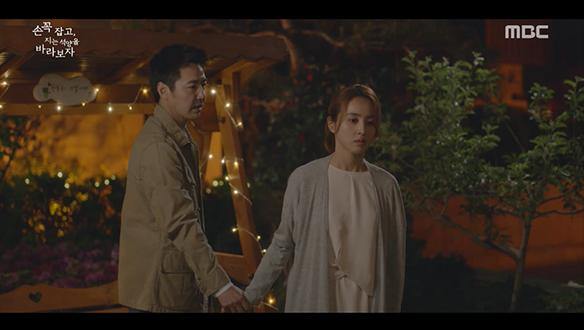 '이젠 분명히 말할 수 있어, 내게 당신은 사랑이야'…도영(윤석현), 다시 한번 고백하는 마음