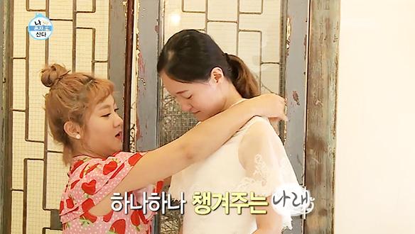 박나래, 17년 지기 절친 예비신부를 위한 선물 '세상에 하나뿐인 웨딩드레스' [244회]