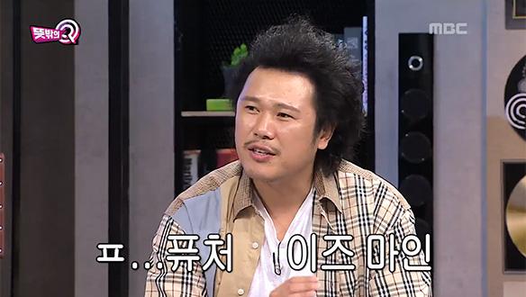 육중완, 영어 랩 파트에 '아무 말 대잔치'…영어 울렁증이 낳은 대참사 [3회]
