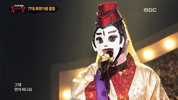 여성 가왕 단독 1위에 도전하는 '성대 천하 유아독존 동방불패'의 방어전 무대! < 사랑 >