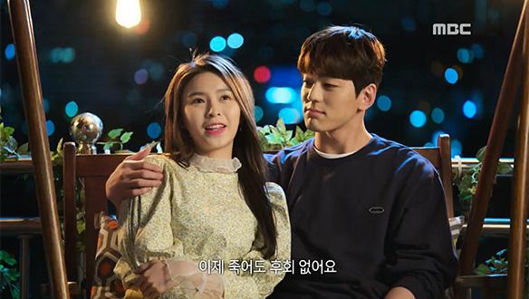 """""""'워 아이 니' 라구요. 명하""""…몽몽(엘키)♥명하(김민규), 깊어지는 사랑"""