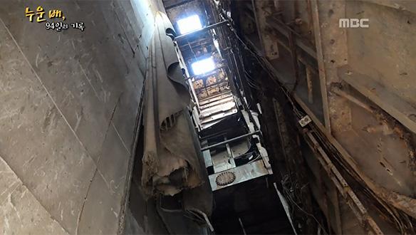 22미터 높이의 낭떠러지가 된 누운 배
