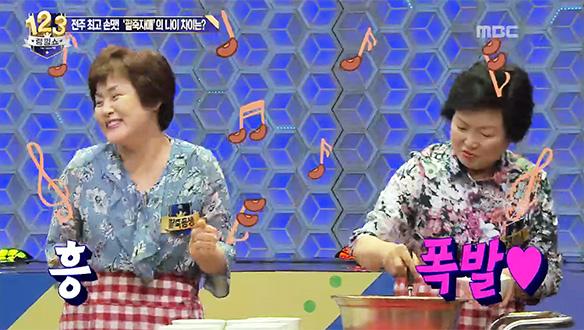 전주 최고의 손맛! 흥부자 '팥죽 자매'의 달콤한 팥죽에 빠져버린 추리단 [36회]
