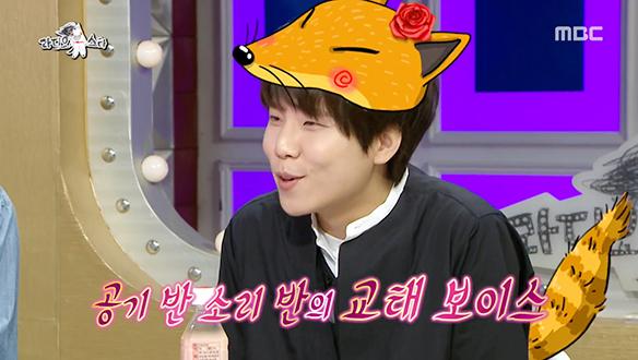 정승환, 야한(?) 창법으로 심쿵하게 만드는 매력 터지는 보이스♥ [571회]