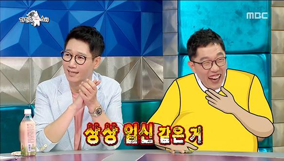 김제동, 여자친구란 오로지 상상 속에만 존재?! [571회]