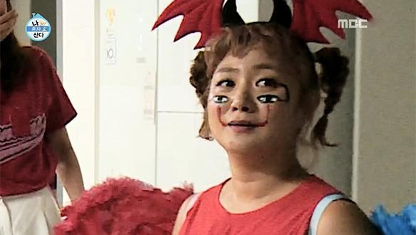 박나래, 기안84가 낳은 '신종 붉은 악마'로 완벽 변신!…Feat. 네 개의 눈 [249회]