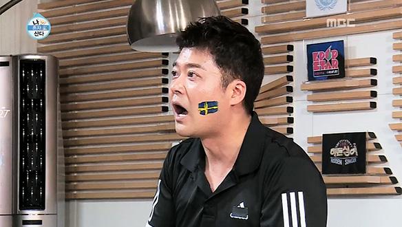 월드컵 경기 시청 중 회원들을 경악하게 한 실수 저지른 전현무 '안절부절' [249회]