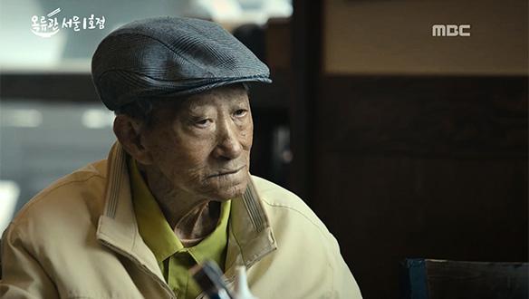 마지막 남은 평양냉면 1세대 창업자, 박근성 옹 [778회]
