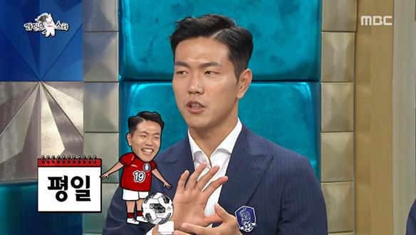 김영권, 힘겹게 이뤄낸 국가대표의 꿈