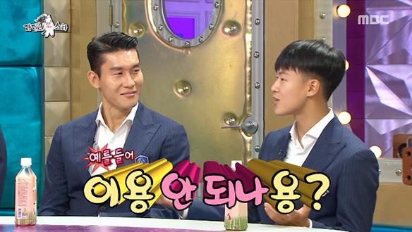 이승우, 국대 막내 뽀시래기의 고충+필살기는 깐족