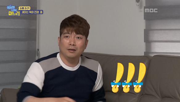 김재욱. 아내와 함께 하는 육아