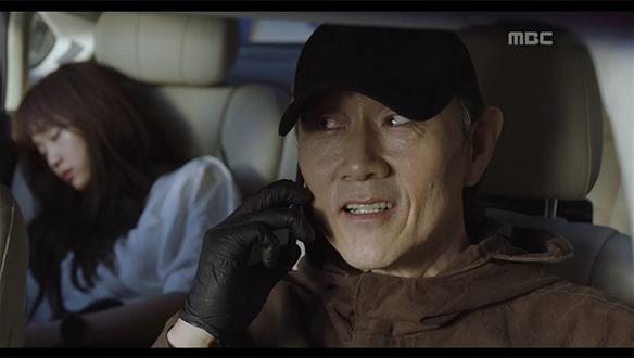 """""""아버지 만나러 와. 혼자 조용히""""…낙원(진기주), 납치당하다!"""