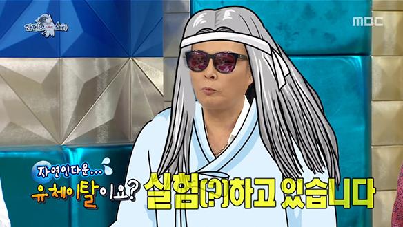 김태원, 심심하면 유체이탈?!