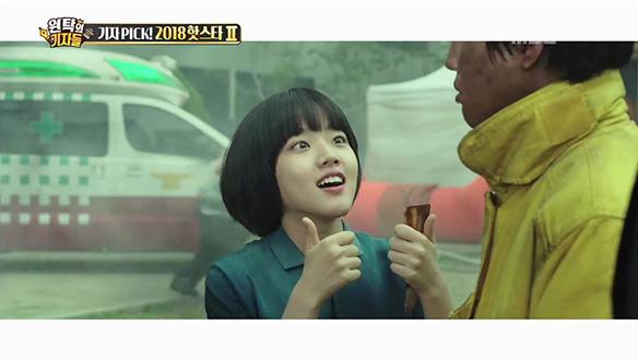 벌써 데뷔 16년 차 프로 여배우 '김향기' [930회]