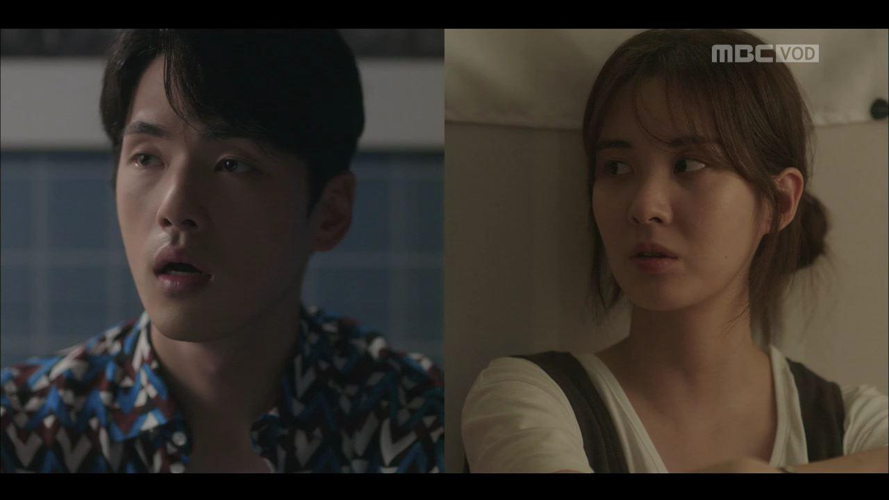 """""""대표님하고 결혼하시는 거죠?""""…지현(서현)과 수호(김정현), 벽 사이에 가로막힌 진심"""