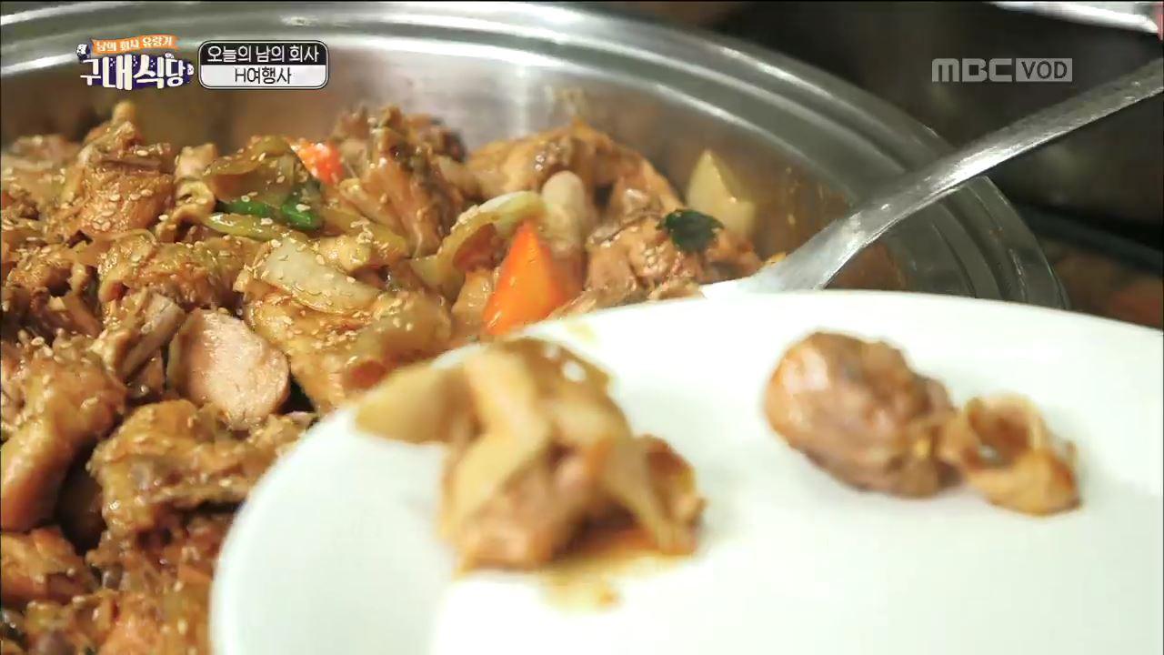 매일 여행하는 것처럼 설레는 H투어의 구내식당과 놀라운 직원 복지!