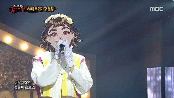 연승 행진 '나한테 걸리면 마이아파~ 동막골소녀' <어떤 가요> [1475회]