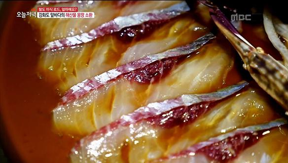 간장 게장에 담가 먹는 숭어회? vs 버터로 고소하게 구워낸 장어구이!