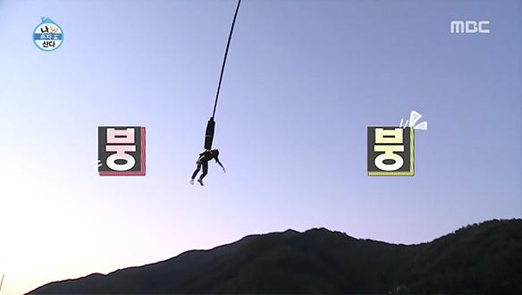 쌈디, 해탈의 경지 끝에 성공한 번지점프!