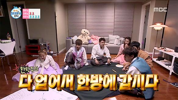 [추석특집] 백도바라기 얼간이팀 '기다려! 백도!'