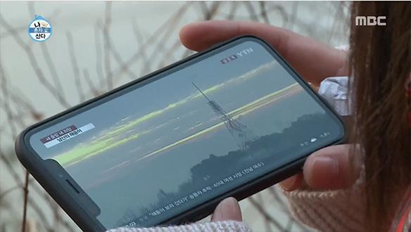 2019년 해진 첫 목표, 핸드폰으로 만나는 해돋이(울컥)