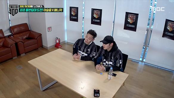 ☞섭외 요청 1순위☜ 이승윤X현석 매니저 최초 동반 입대 도전!