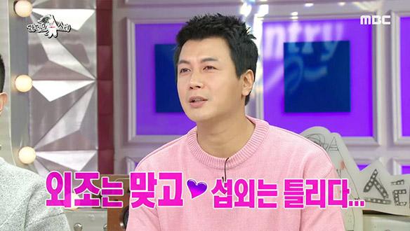 줄줄이 과거 토크에 $황금인맥$ 자랑하는 김승현