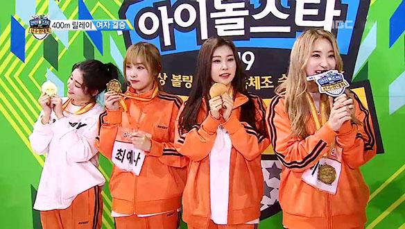 400m 릴레이 여자 결승, 아이즈원 첫 출전에 획득한 값진 금♡