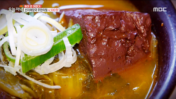 4,500원 무한리필 '선지 해장국' 탱글~한 선지와 우거지의 꿀맛 조화