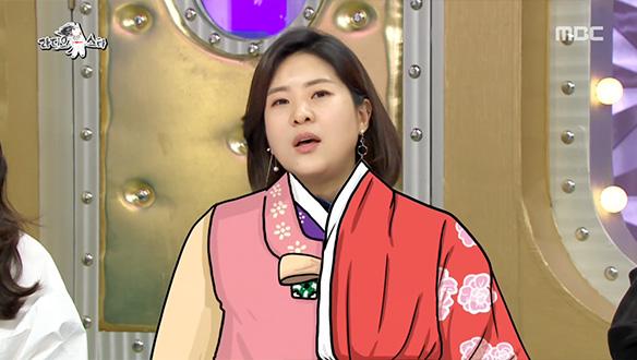※욕 아님!※ 강유미의 전매특허 한본어(일본+한국어)