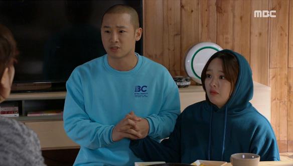 """""""주아 정신 차리게 하겠습니다""""…주아(권소현)와 재영(소준섭) 드디어 연애 시작?"""