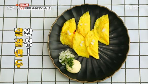무궁무진한 달걀 요리 꿀팁을 알려드려요!