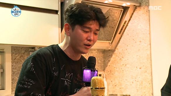 ♨이 구역 최고 가수님의 다신 못 볼 콘서트♨