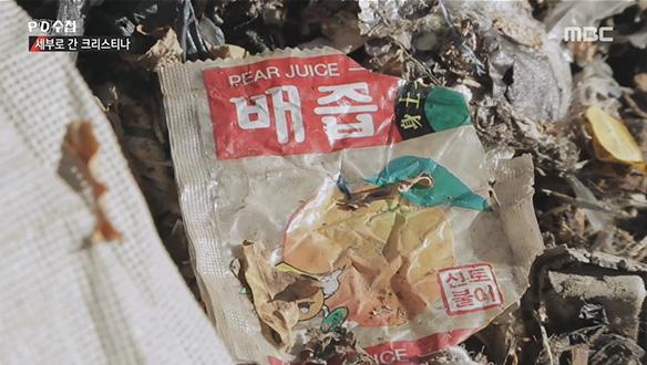 대한민국은 어쩌다 '쓰레기 수출국'이 된 것일까? [1186회]