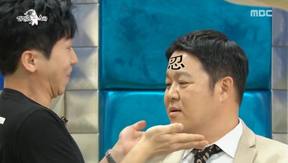 """※유세윤의 구라 담력훈련※ """"위윌 턱 YOU!!"""""""