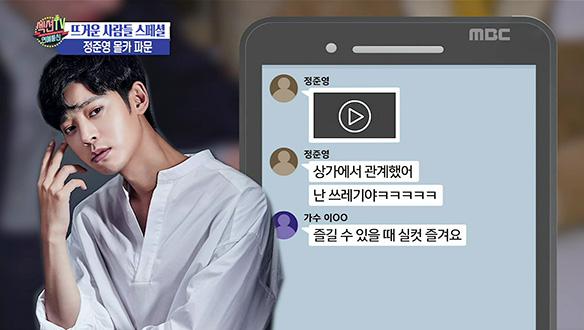 정준영 불법 동영상 · 승리 성 접대 · 최종훈 음주운전 및 경찰 유착