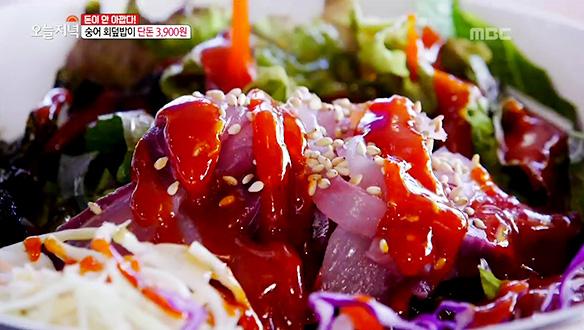 단돈 3,900원 으로 즐기는 숭어회덮밥 · 햄버그가스 · 멍게젓 비빔밥