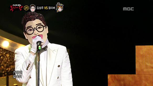 복면가왕 성주신 김성주 <우울한 편지>